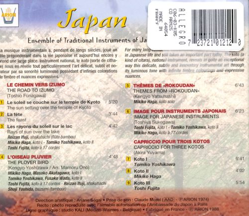 Japanese Traditional Music of Japan