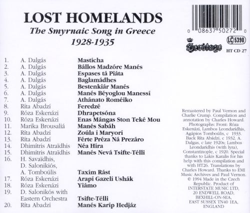 Lost Homelands: The Smyrnaic Song in Greece