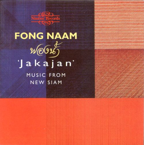 Jakajan: Music From New Siam