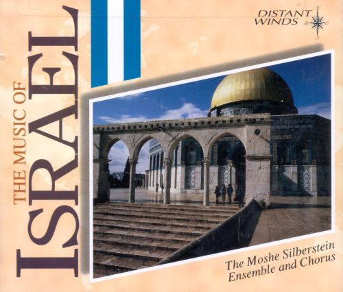 The Music of Israel [1995]