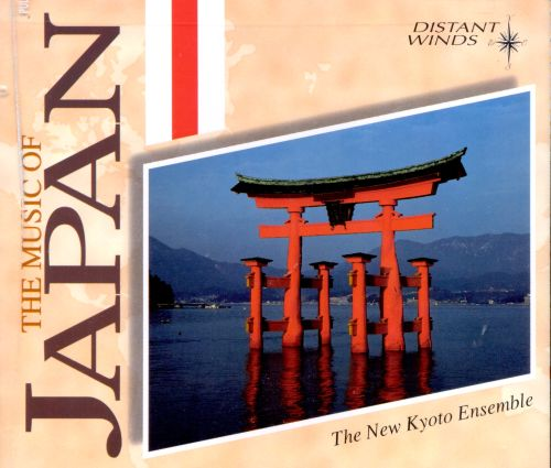Music of Japan [Intersound]