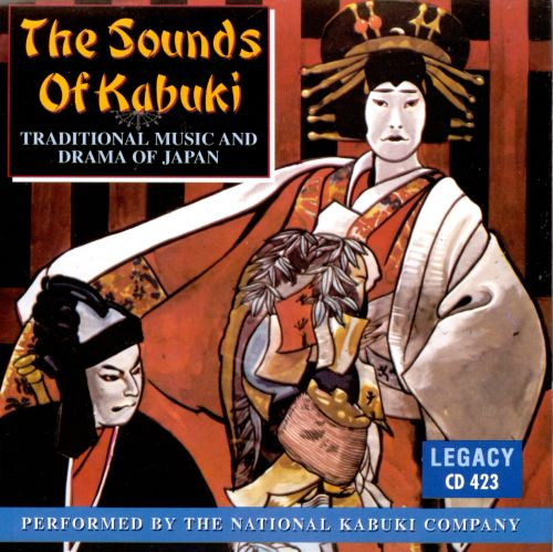 Sounds of the Kabuki