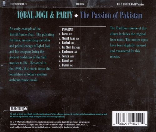 The Passion of Pakistan
