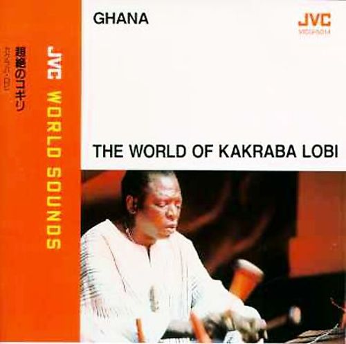 Ghana: The World of Kakraba Lobi