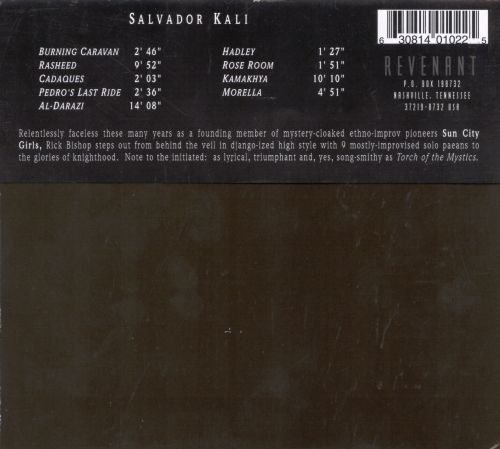 Salvador Kali: The Sun City Girls Solo Editions