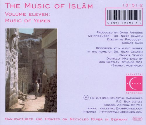 Music of Islam, Vol. 11: Yemen