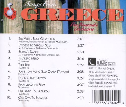 Songs from Greece [1996]