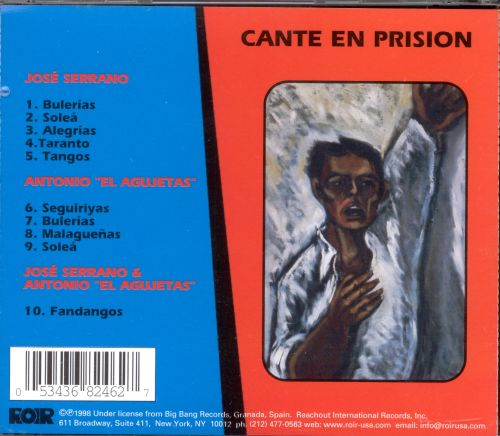 Two Cries for Freedom: Gypsy Flamenco From the Prisons of Spain [ROIR]