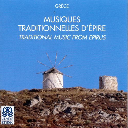 Traditional Music from Epirus