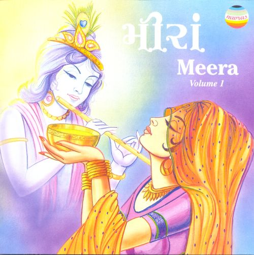 Meera: Gujarati Bhajans of Saint Meerabai, Vol. 1