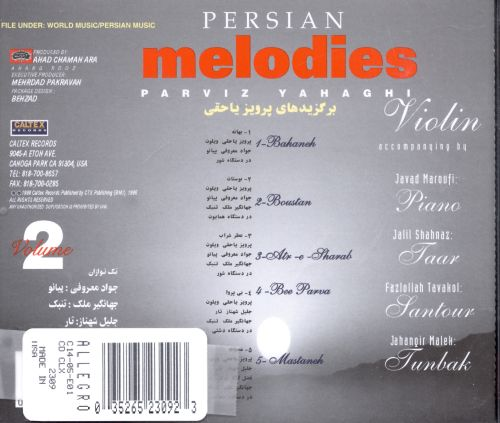 Persian Melodies, Vol. 2: Selected Pieces