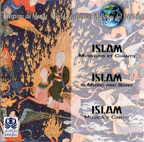 Islam in Music & Song