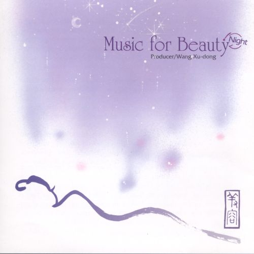 Music for Beauty: Night