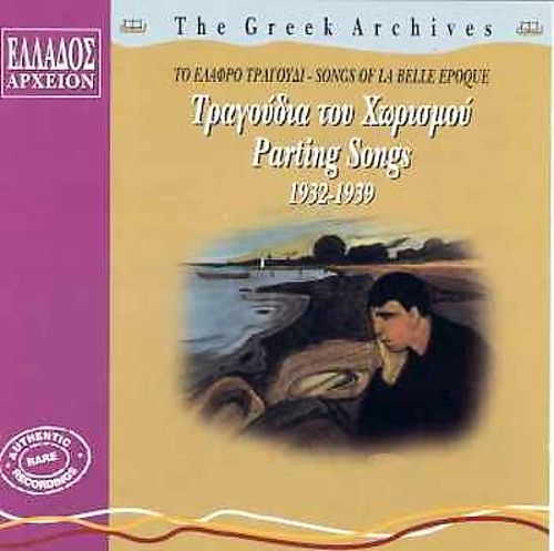 Greek Archives: Parting Songs 1932-1939