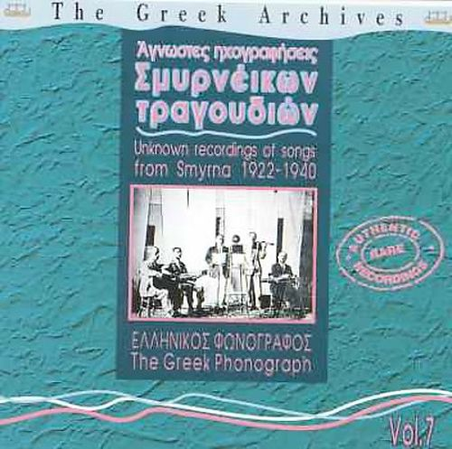 Greek Archives, Vol. 7: Unknown Recordings of Songs from Smyrna 1922-1940