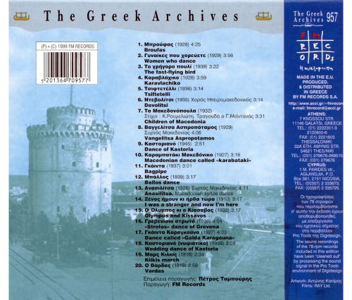 Greek Archives: Music From Macedonia 1910-1945