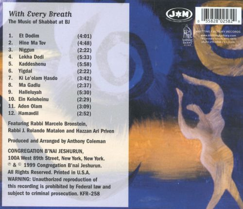 With Every Breath: Music of Shabbat at BJ