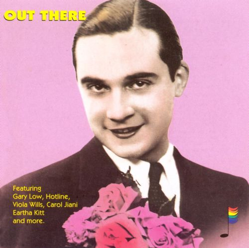 Gay Classics, Vol. 7: Out There