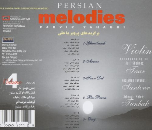 Persian Melodies, Vol. 4: Selected Pieces