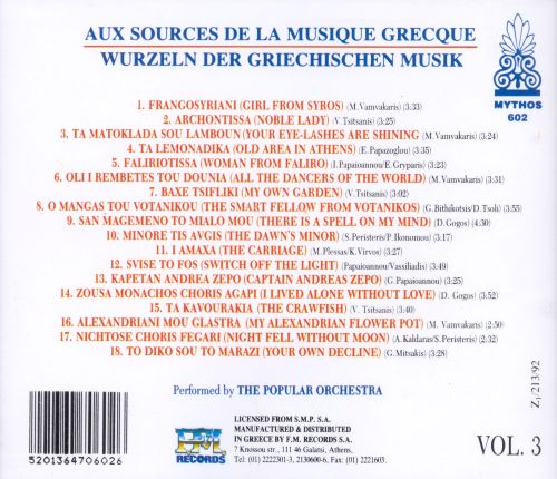 Roots of Greek Music, Vol. 3