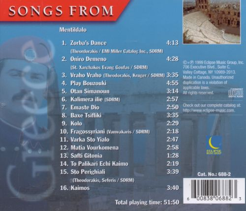 Songs from Greece [2000]