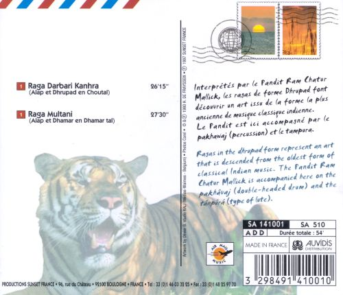 Air Mail Music: North India