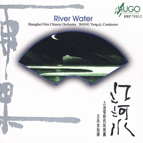 River Water: Chinese Orchestral Works
