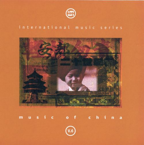 International Music Series: Music of China