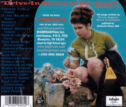 Teenage Tupelo Movie Soundtrack