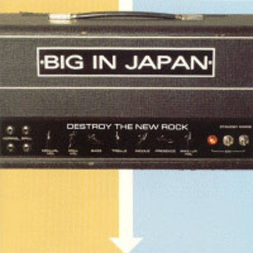 Destroy the New Rock