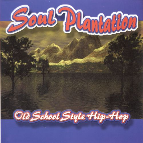 Old School Style Hip-Hop, Vol. 1