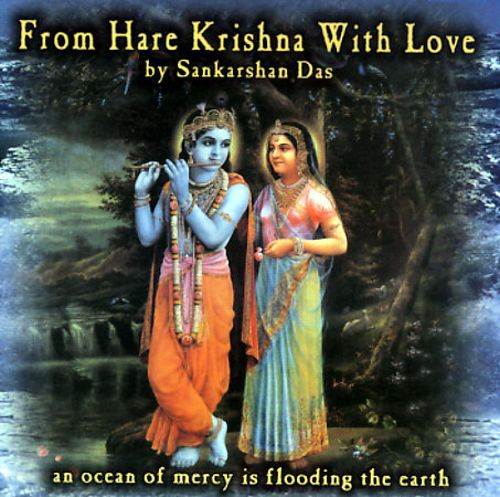 From Hare Krishna with Love