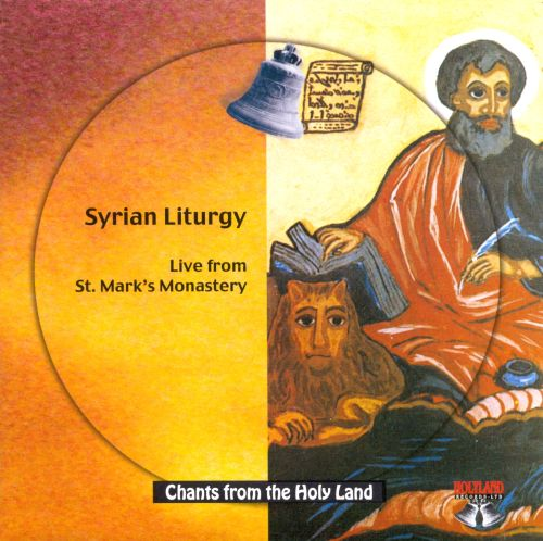 Chants From the Holy Land Vol. 15