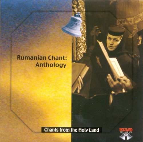Chants From the Holy Land Vol. 18