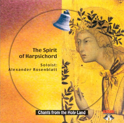 Chants From the Holy Land Vol. 19