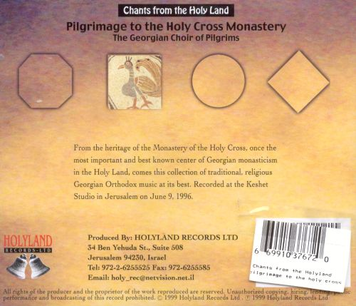 Chants From the Holy Land Vol. 21