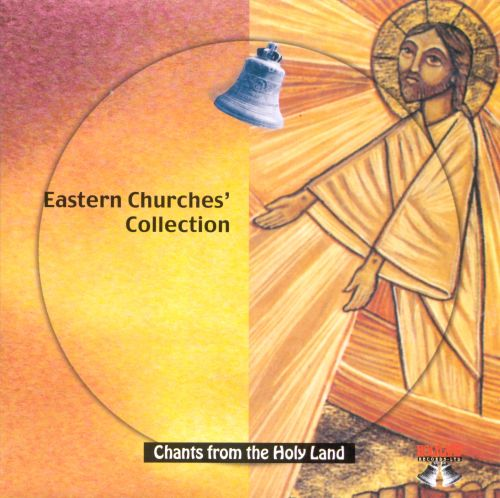 Chants From the Holy Land Vol. 31