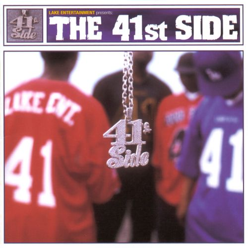 Lake Entertainment Presents: The 41st Side