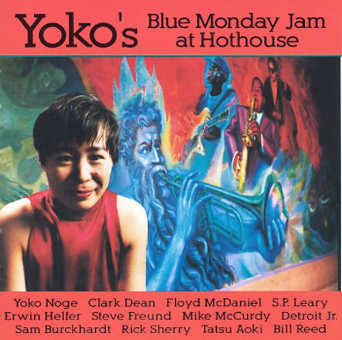 Blue Monday Jam at Hothouse