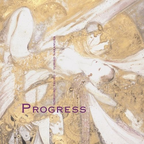 Healing Series: Progress