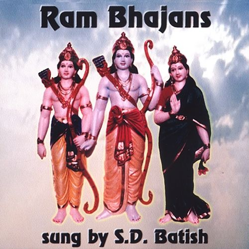 Ram Bhajans: Devotional Hindu Folk Songs