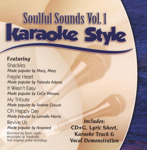 Karaoke Style: Soulful Sounds, Vol. 1