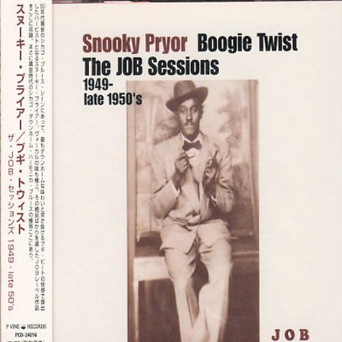 Boogie Twist: The Job Sessions 1949-1959