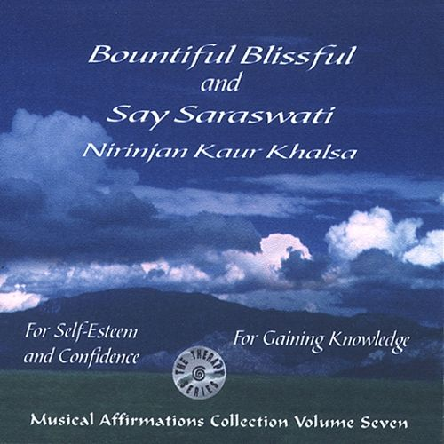 Musical Affirmations Collection, Vol. 7