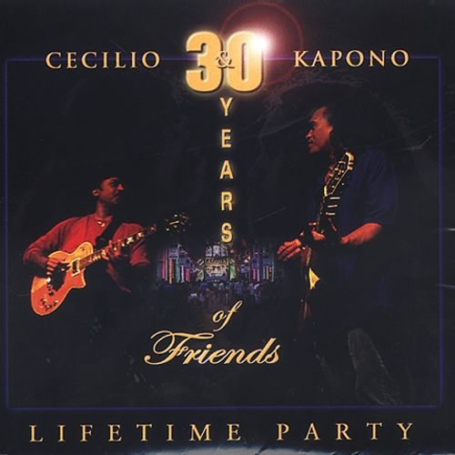 Lifetime Party: 30 Years of Friends