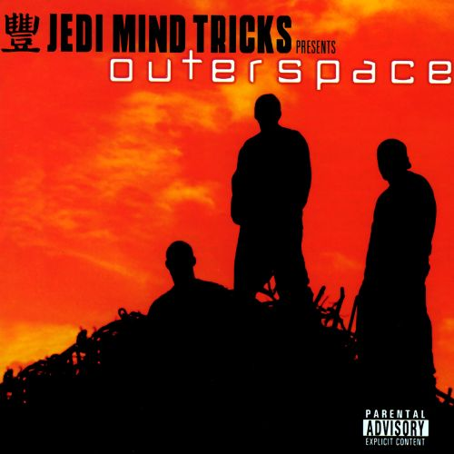 jedi mind tricks the thief and the fallen songs