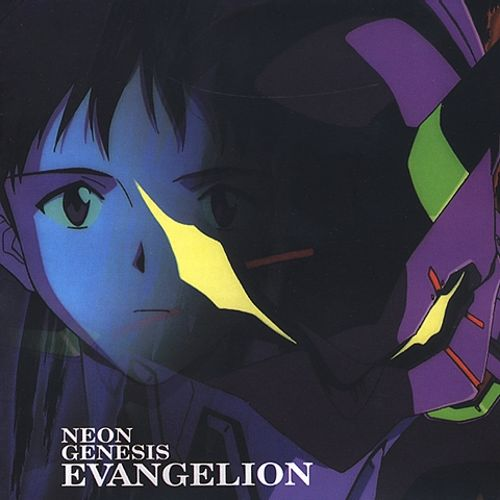 evangelion torrent español