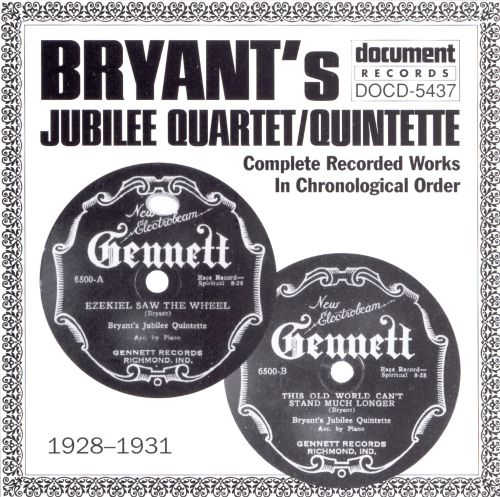 Complete Recorded Works (1928-31)