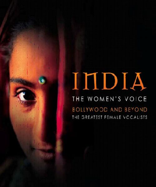 India The Womens Voice
