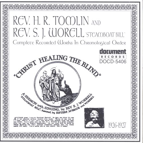 Complete Recorded Works: 1926-1927